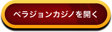 primary-button